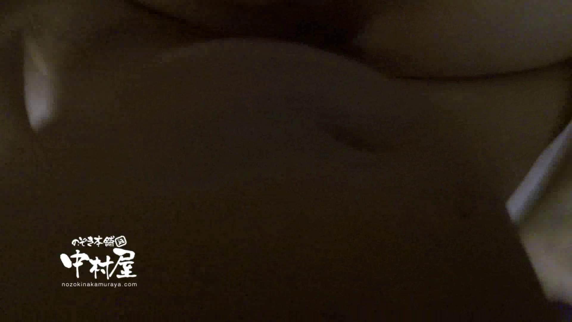 鬼畜 vol.08 極悪!妊娠覚悟の中出し! 後編 鬼畜 盗撮オマンコ無修正動画無料 48画像 29