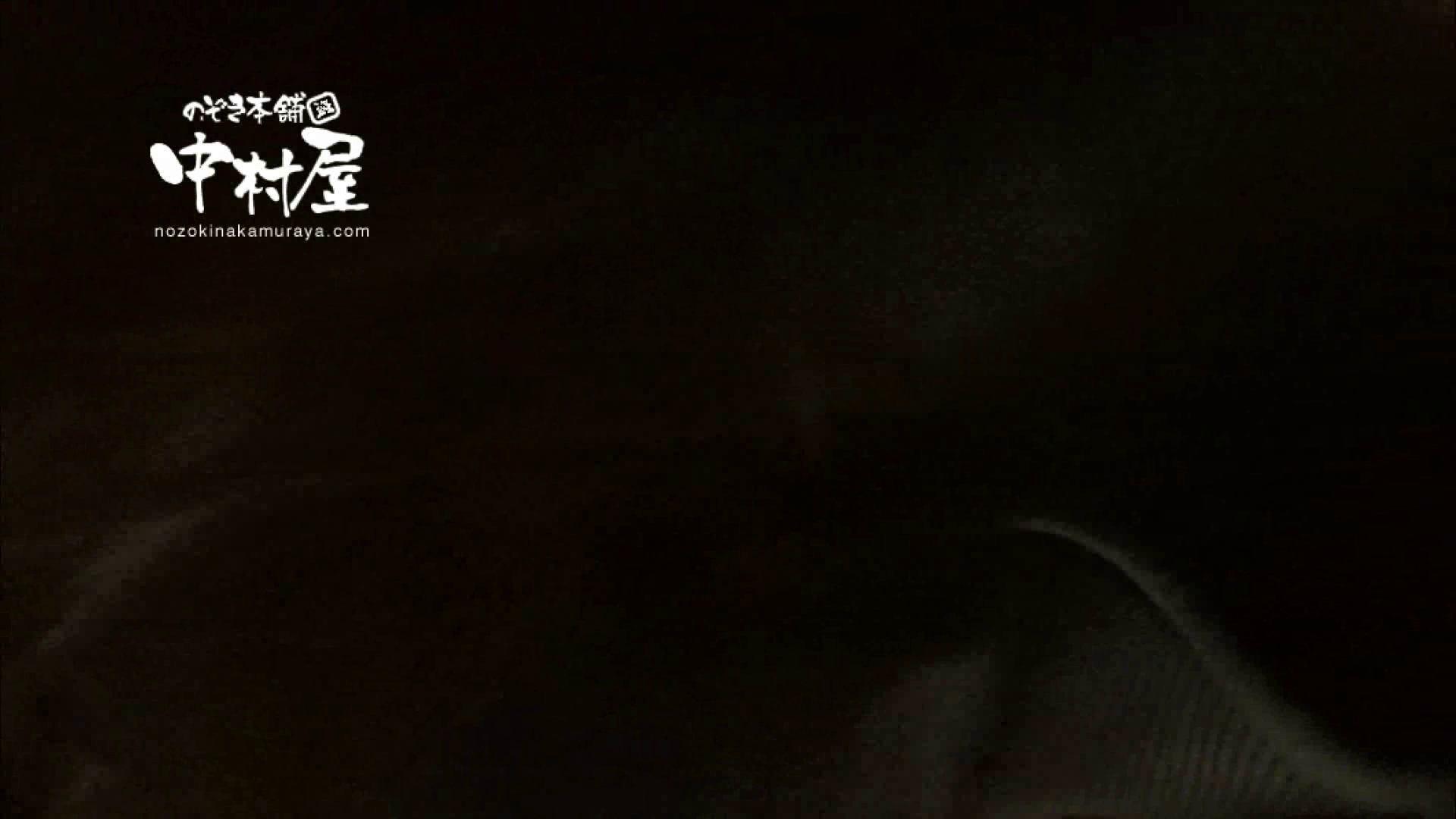 鬼畜 vol.11 下の口は正直なオンナ 前編 OLセックス   鬼畜  95画像 3