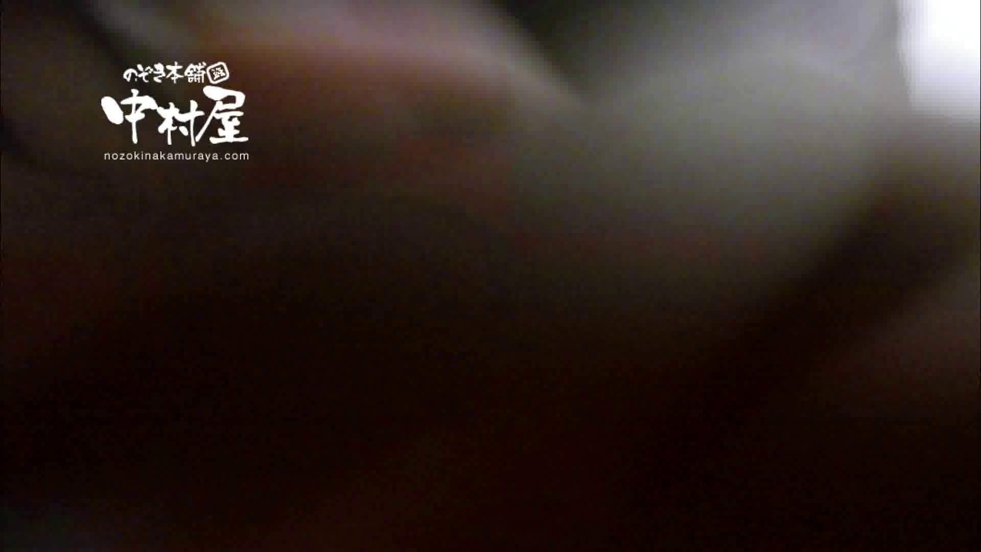 鬼畜 vol.11 下の口は正直なオンナ 前編 OLセックス   鬼畜  95画像 5
