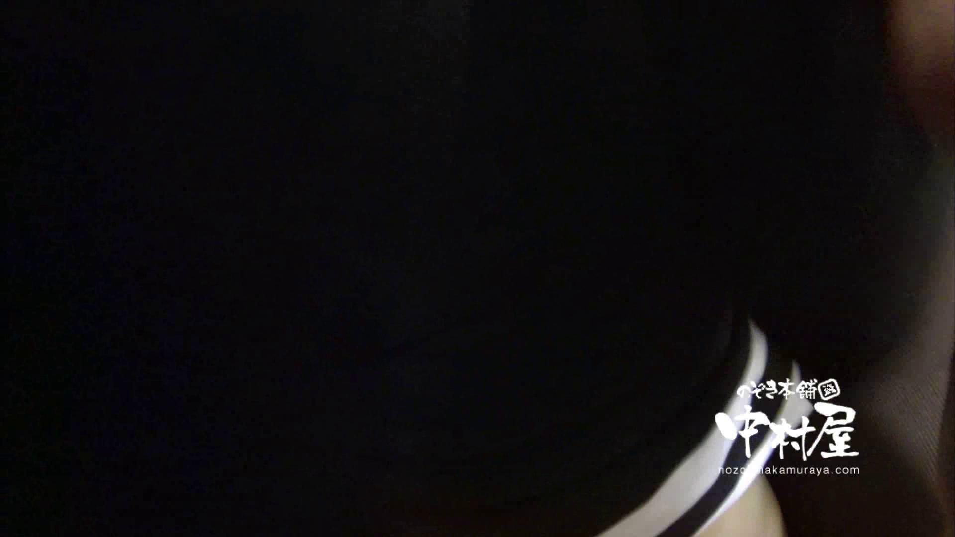鬼畜 vol.11 下の口は正直なオンナ 前編 OLセックス   鬼畜  95画像 15