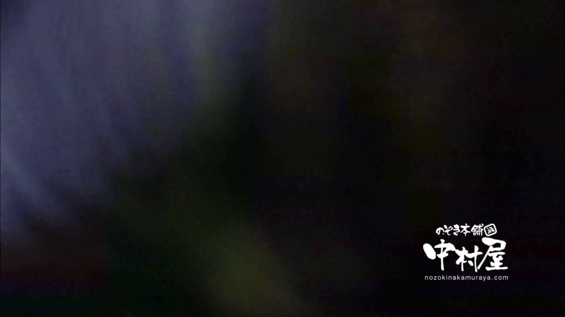 鬼畜 vol.11 下の口は正直なオンナ 前編 OLセックス  95画像 24