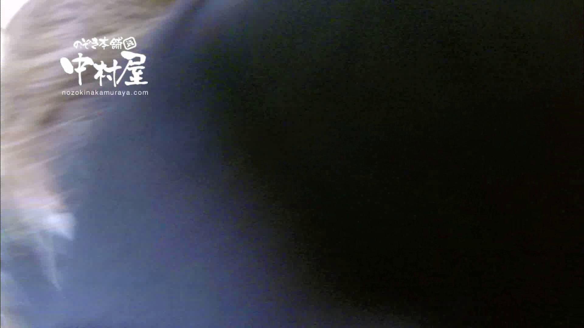 鬼畜 vol.11 下の口は正直なオンナ 前編 OLセックス   鬼畜  95画像 31