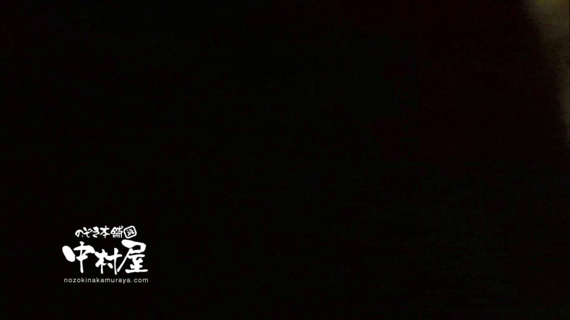 鬼畜 vol.11 下の口は正直なオンナ 前編 OLセックス   鬼畜  95画像 41