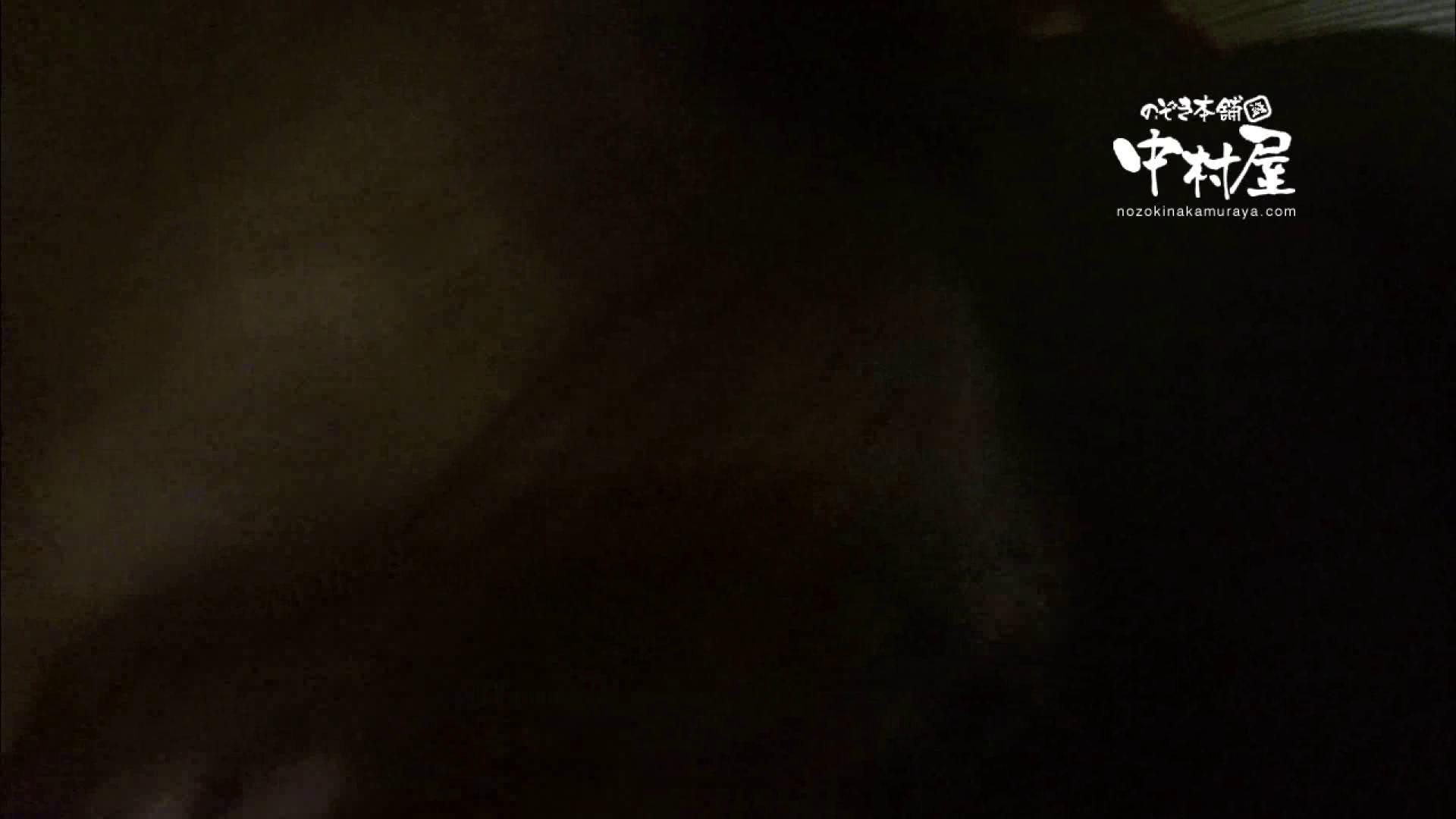 鬼畜 vol.11 下の口は正直なオンナ 後編 OLセックス  79画像 2