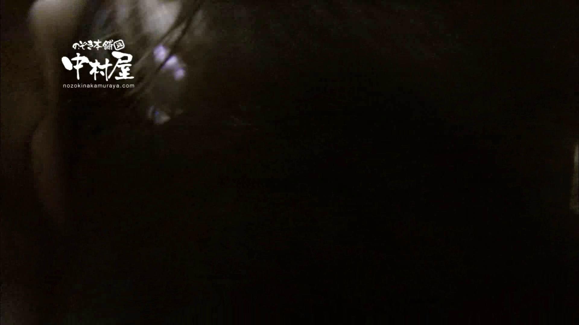 鬼畜 vol.11 下の口は正直なオンナ 後編 OLセックス | 鬼畜  79画像 35