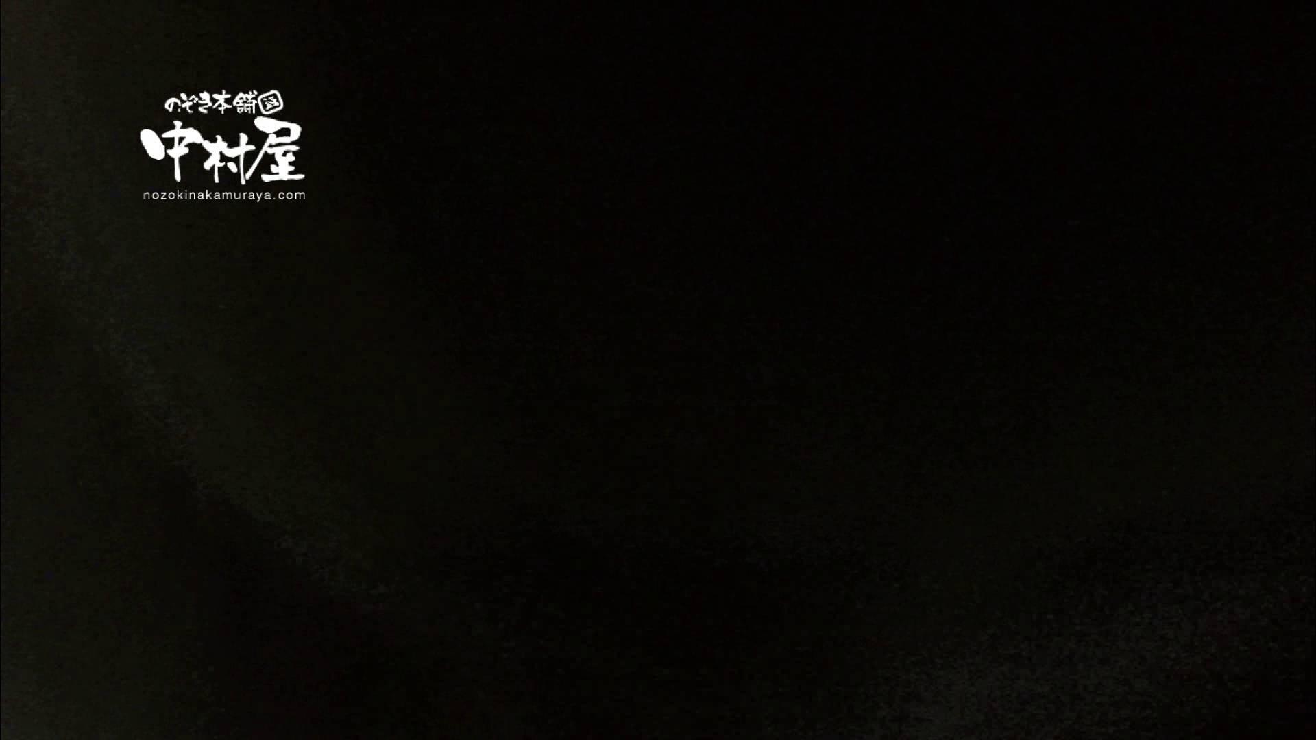 鬼畜 vol.11 下の口は正直なオンナ 後編 OLセックス | 鬼畜  79画像 45