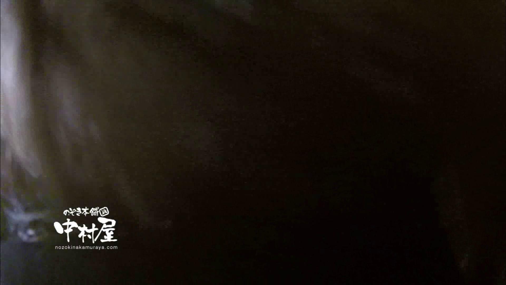 鬼畜 vol.11 下の口は正直なオンナ 後編 OLセックス  79画像 60