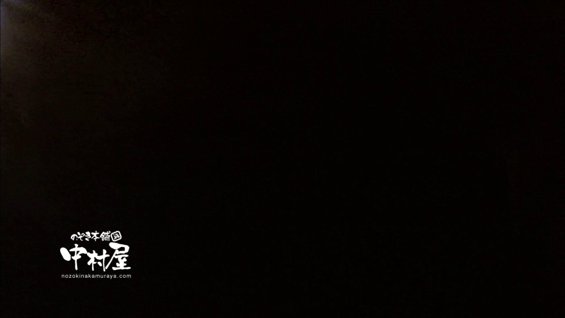 鬼畜 vol.11 下の口は正直なオンナ 後編 OLセックス | 鬼畜  79画像 61