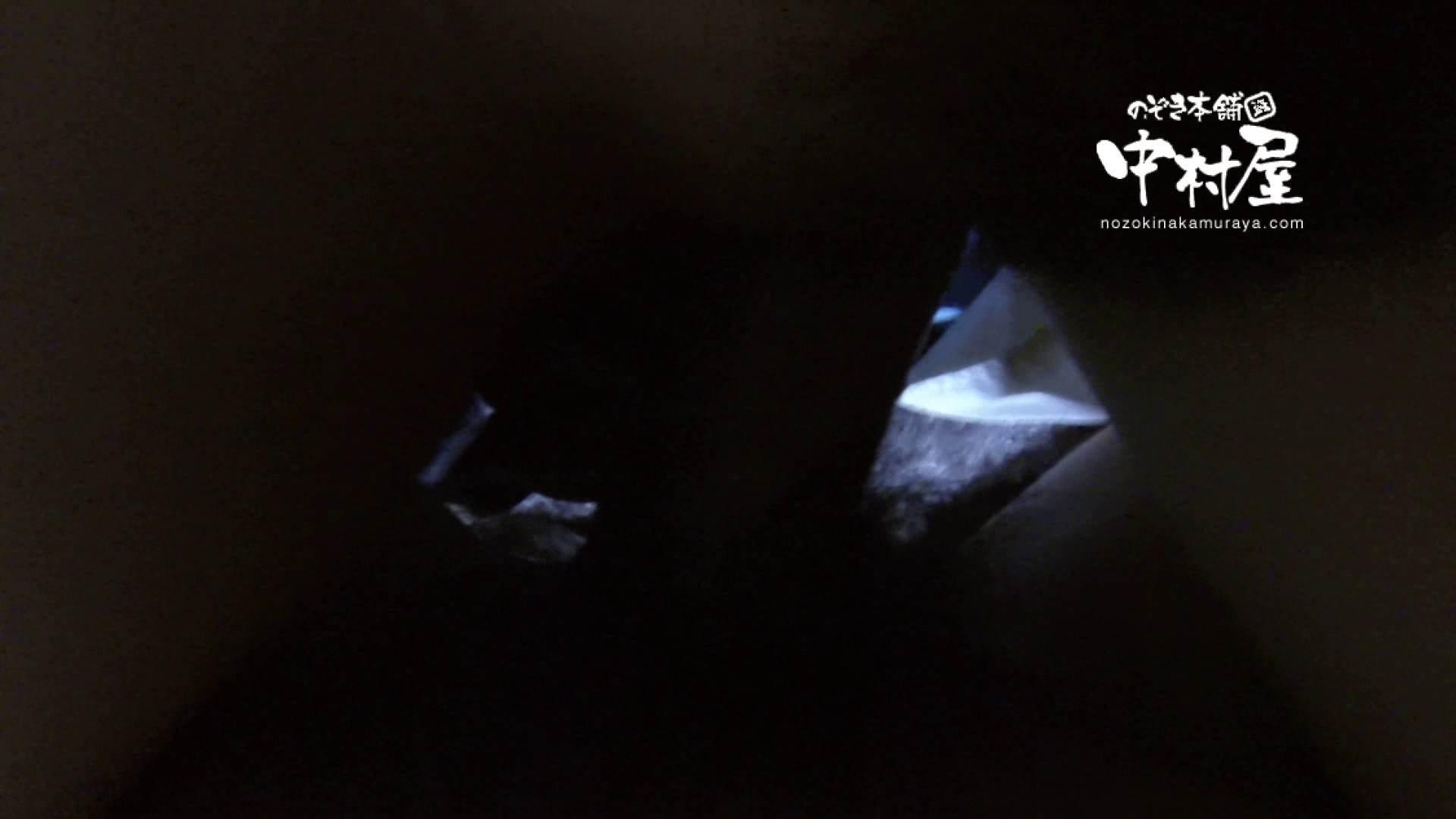 鬼畜 vol.12 剥ぎ取ったら色白でゴウモウだった 後編 OLセックス | 鬼畜  86画像 7