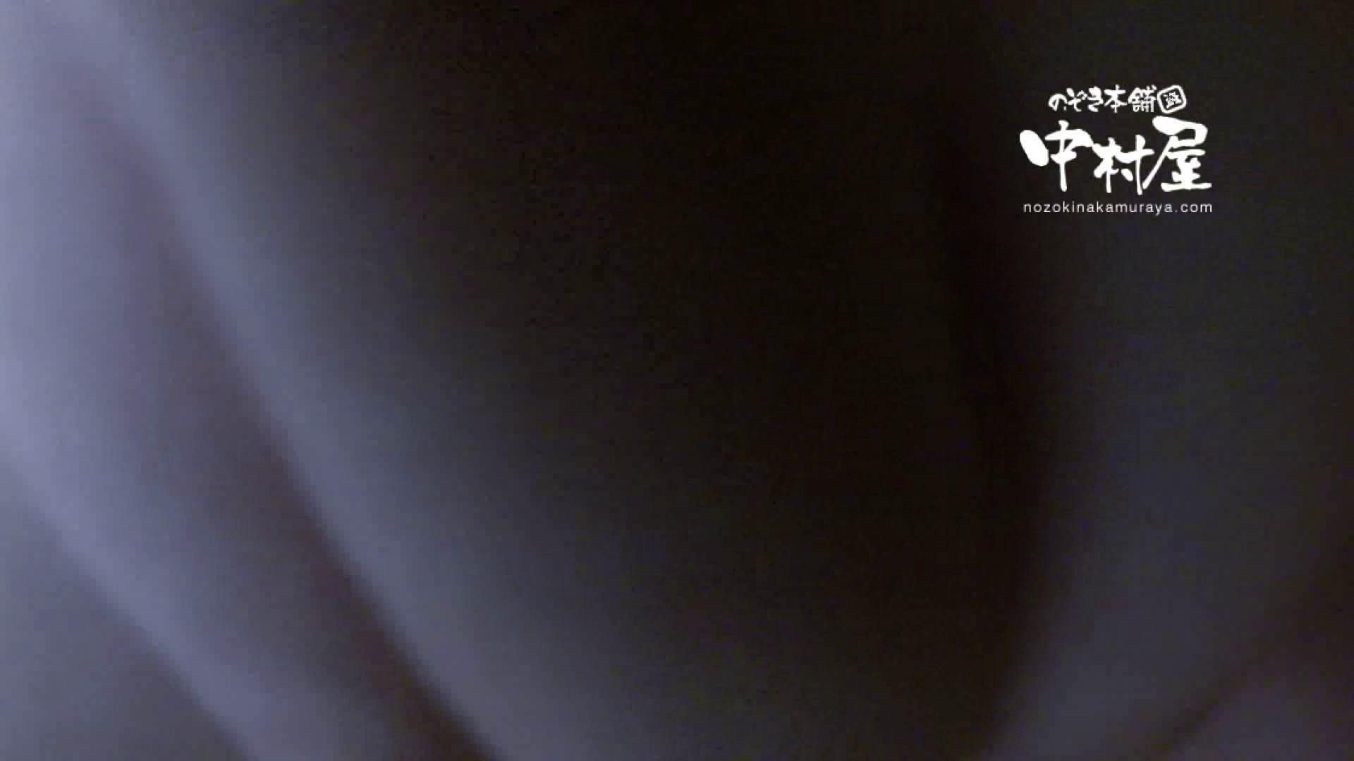 鬼畜 vol.12 剥ぎ取ったら色白でゴウモウだった 後編 OLセックス | 鬼畜  86画像 15
