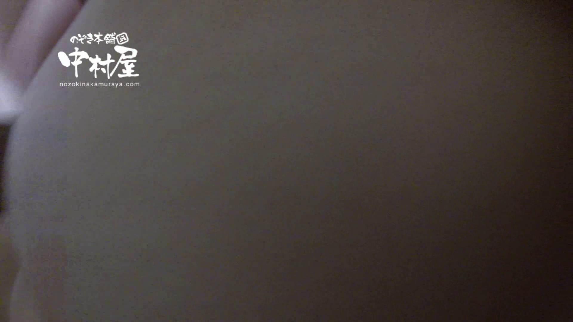鬼畜 vol.12 剥ぎ取ったら色白でゴウモウだった 後編 OLセックス  86画像 28