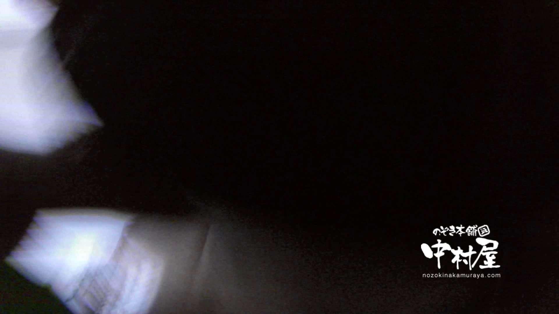 鬼畜 vol.12 剥ぎ取ったら色白でゴウモウだった 後編 OLセックス | 鬼畜  86画像 65