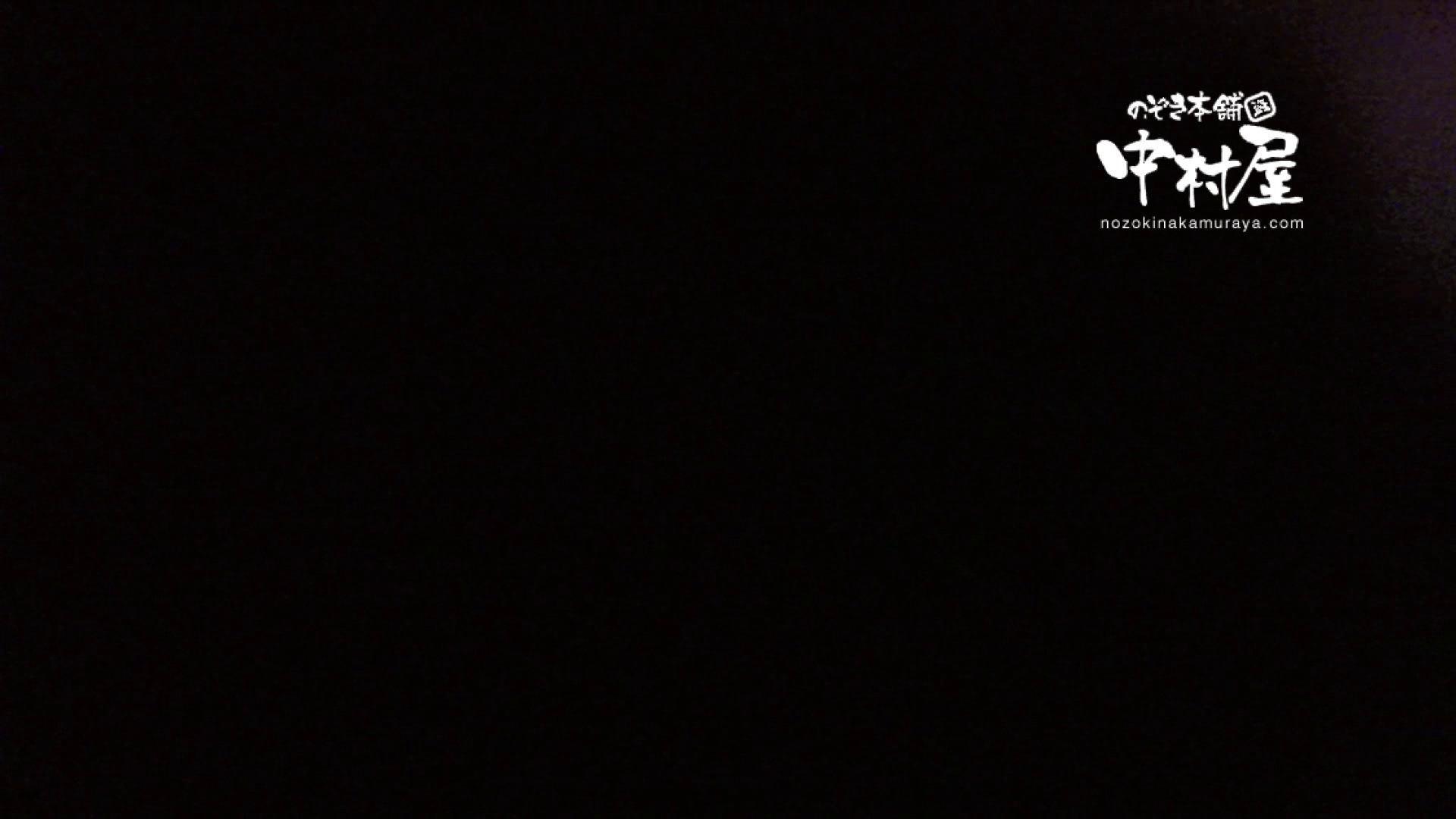 鬼畜 vol.12 剥ぎ取ったら色白でゴウモウだった 後編 OLセックス | 鬼畜  86画像 83