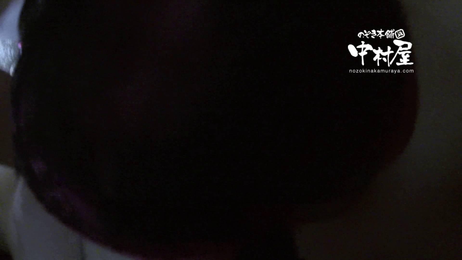 鬼畜 vol.12 剥ぎ取ったら色白でゴウモウだった 後編 OLセックス  86画像 84