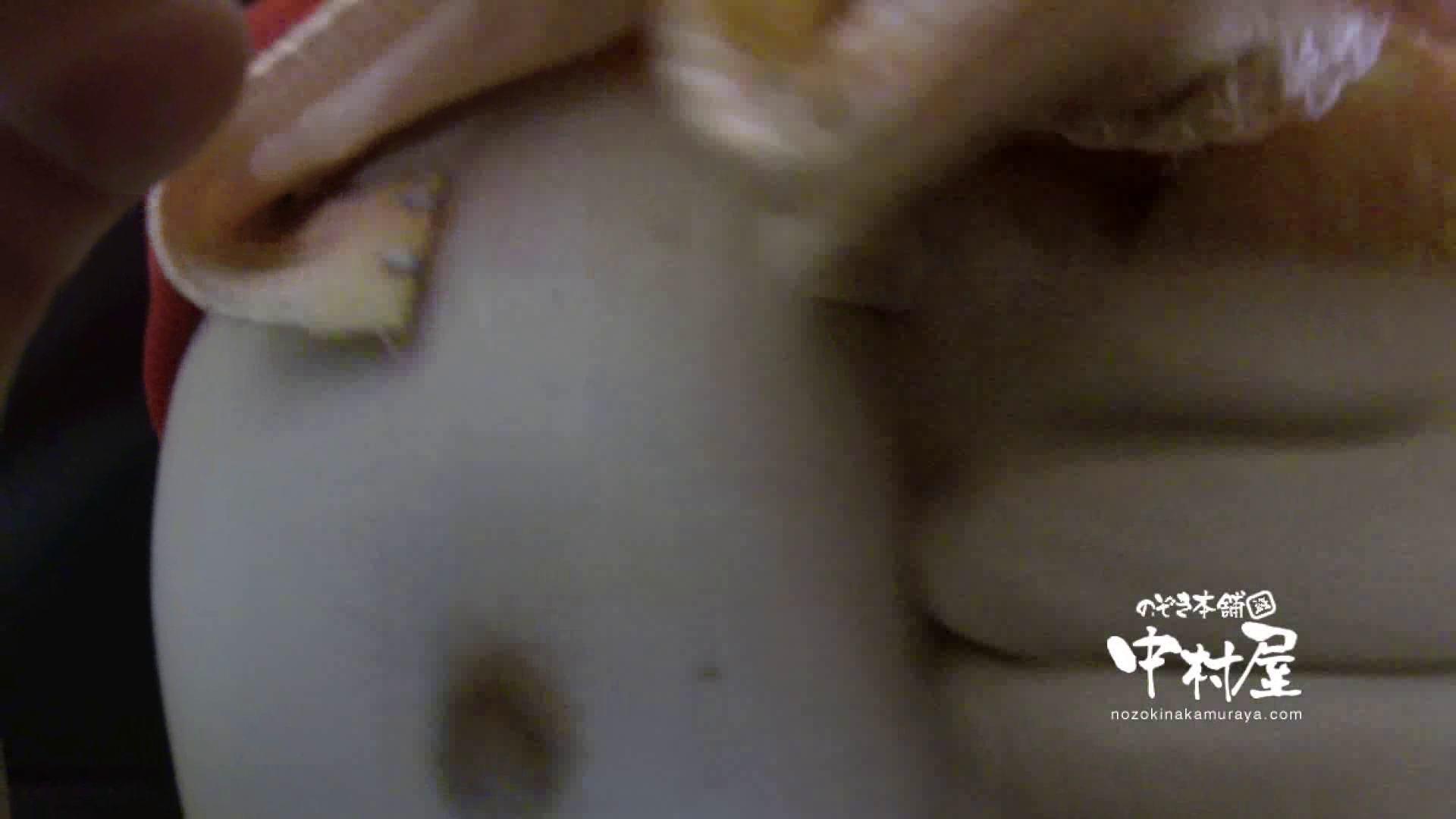 鬼畜 vol.13 もうなすがママ→結果クリームパイ 前編 OLセックス | 鬼畜  110画像 57