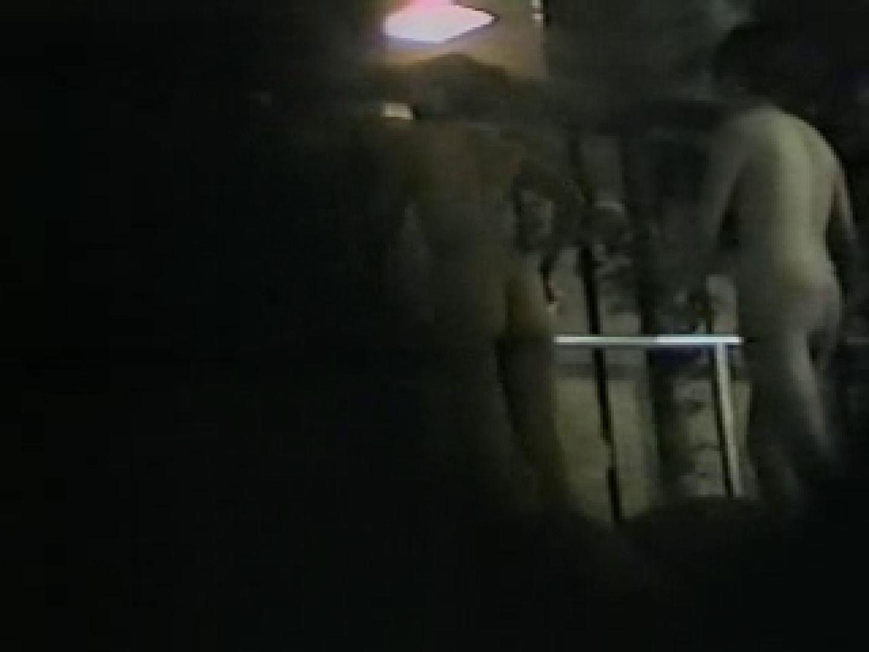 岩穴盗撮群vol.9 無修正オマンコ おまんこ無修正動画無料 84画像 17