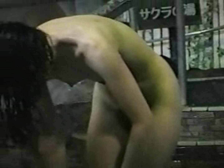 岩穴盗撮群vol.9 盗撮 ワレメ無修正動画無料 84画像 58