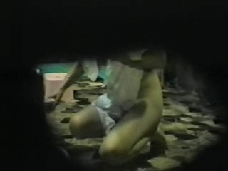 岩穴盗撮群vol.9 接写 覗きおまんこ画像 84画像 81