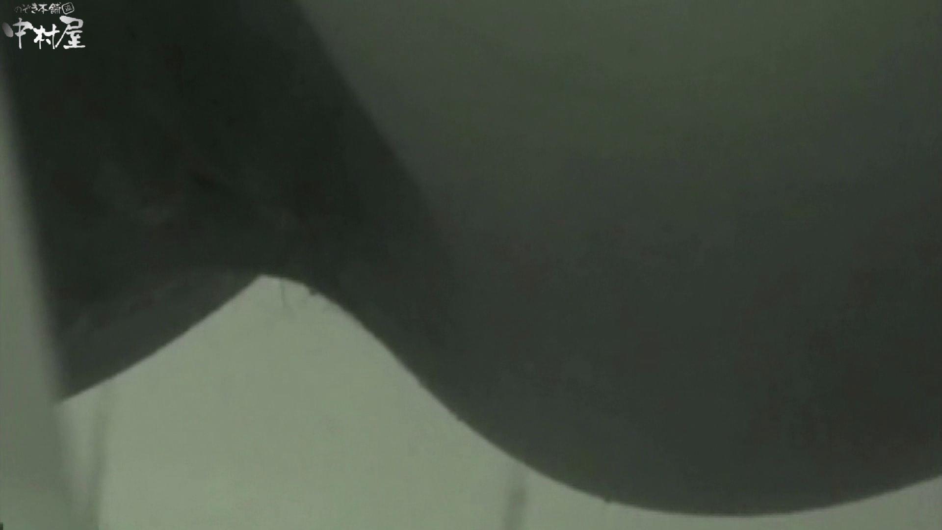 無修正エロ動画|解禁!海の家4カメ洗面所vol.14|のぞき本舗 中村屋