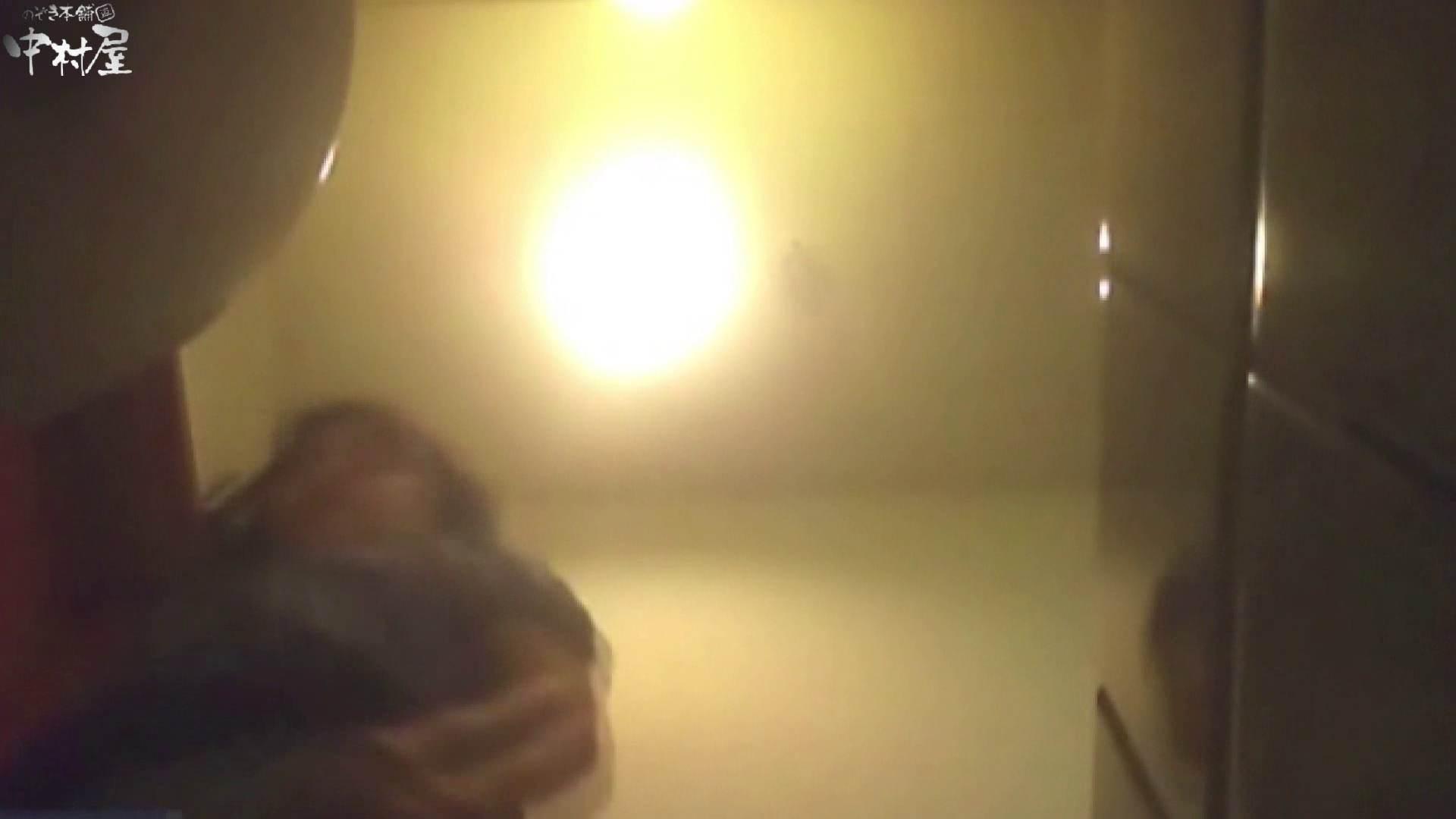 無修正エロ動画|解禁!海の家4カメ洗面所vol.15|のぞき本舗 中村屋