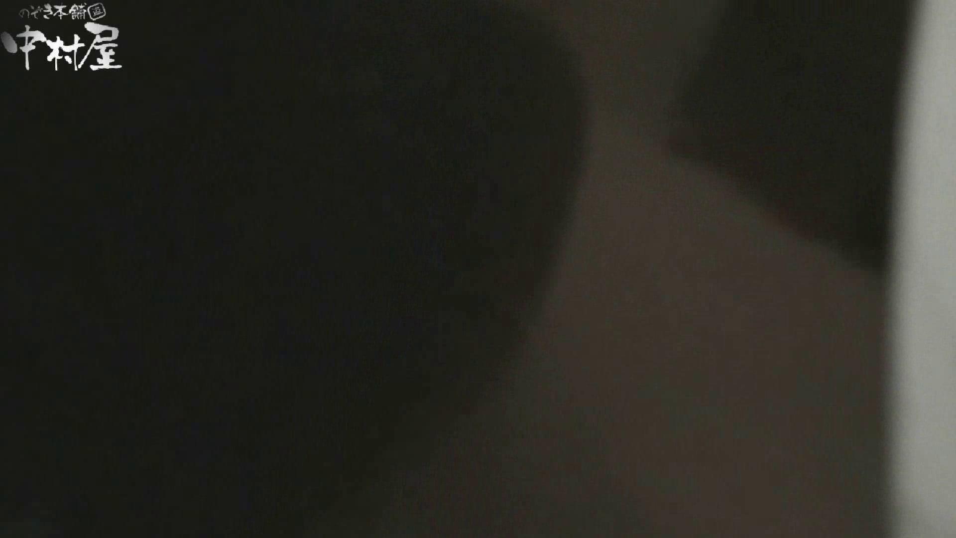 解禁!海の家4カメ洗面所vol.19 人気シリーズ のぞき濡れ場動画紹介 88画像 75