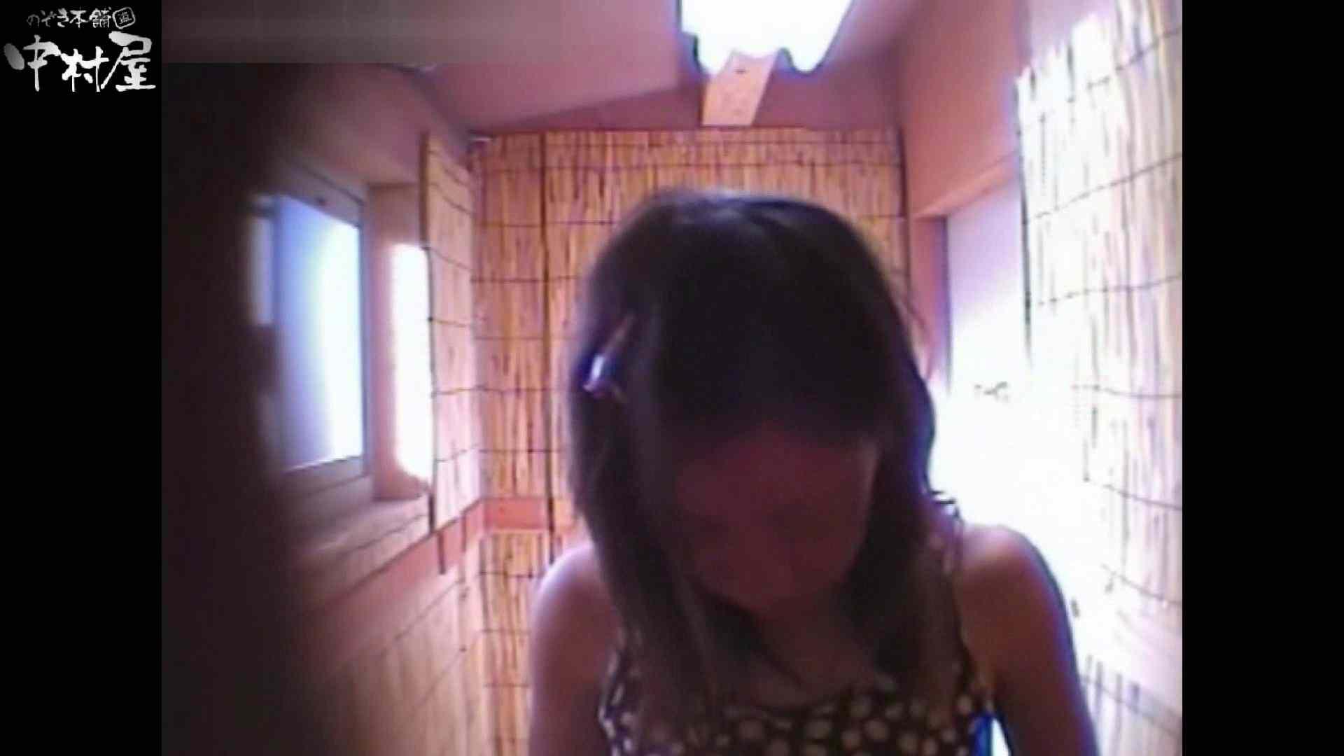 解禁!海の家4カメ洗面所vol.28 OLセックス 覗き性交動画流出 69画像 58