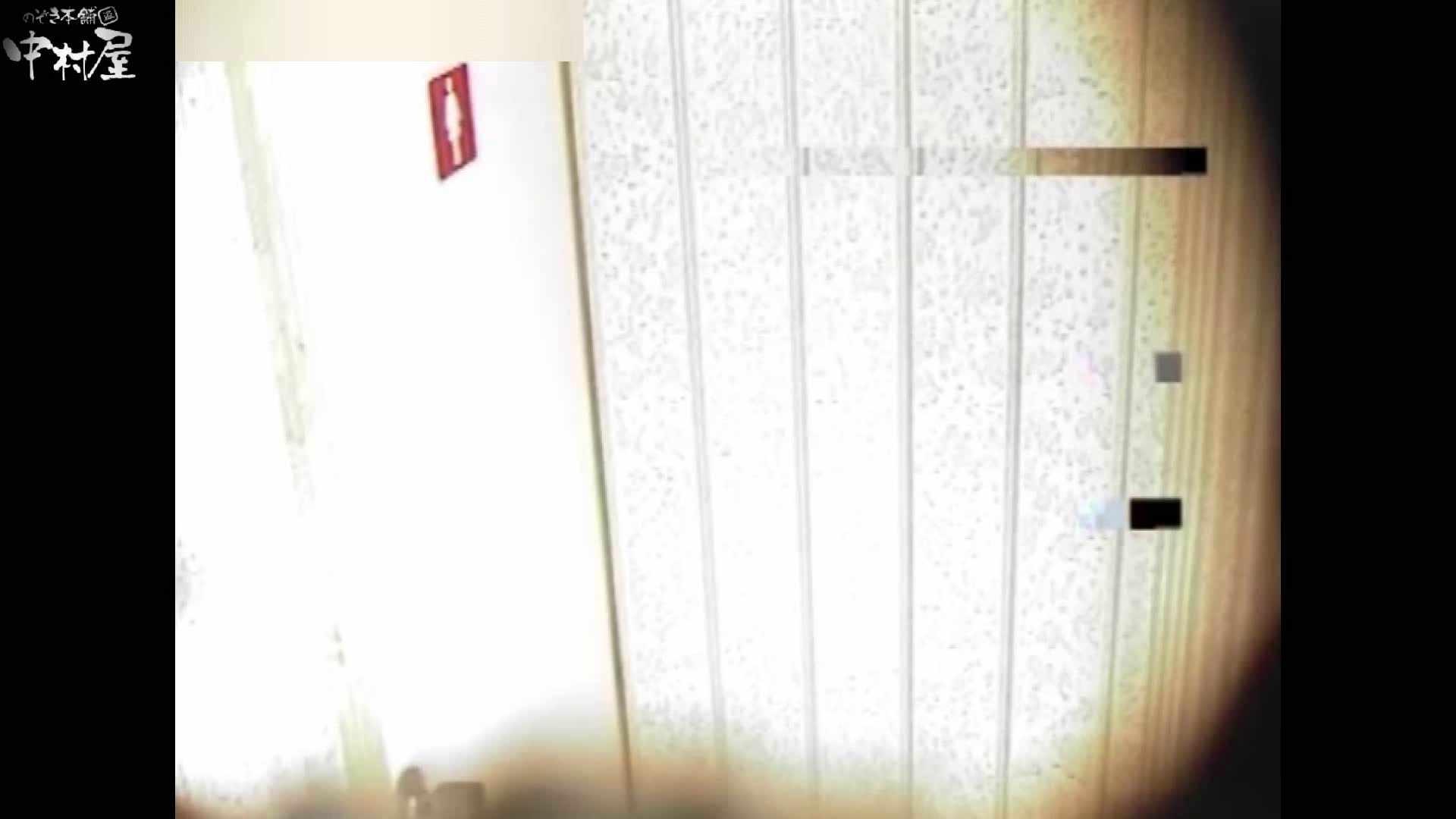 解禁!海の家4カメ洗面所vol.36 ギャルヌード おまんこ動画流出 80画像 54