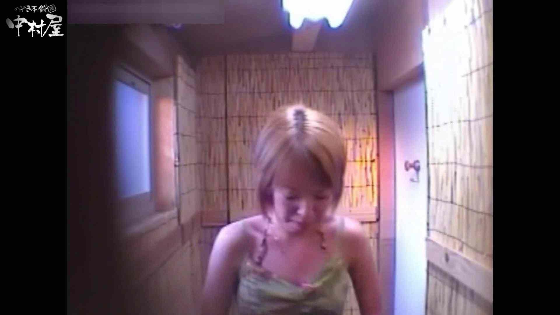 解禁!海の家4カメ洗面所vol.42 OLセックス 盗撮AV動画キャプチャ 110画像 42