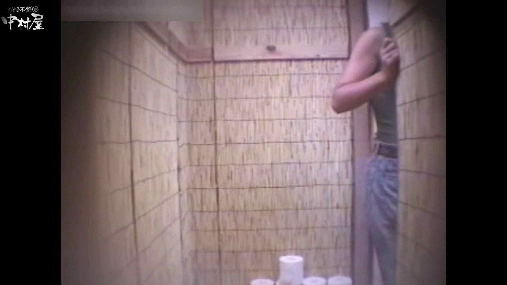 解禁!海の家4カメ洗面所vol.50 OLセックス   人気シリーズ  96画像 17