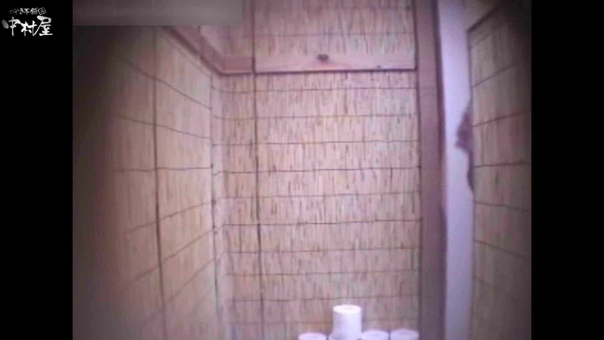 解禁!海の家4カメ洗面所vol.50 OLセックス  96画像 48
