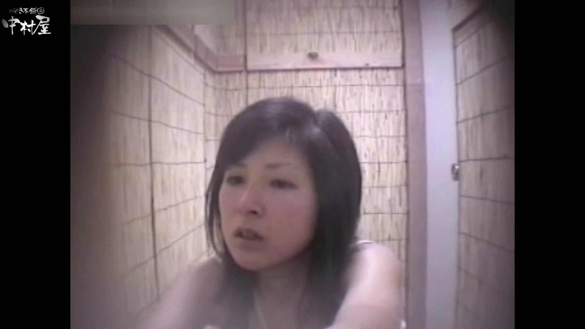 解禁!海の家4カメ洗面所vol.50 OLセックス   人気シリーズ  96画像 69