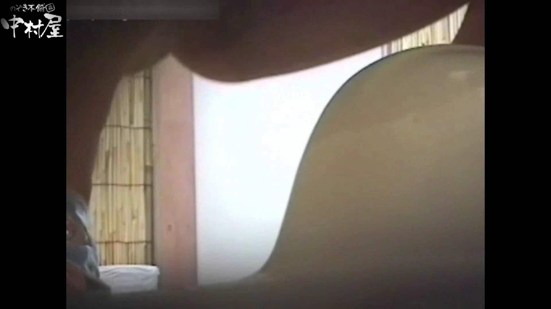 解禁!海の家4カメ洗面所vol.63 人気シリーズ 盗撮戯れ無修正画像 106画像 47