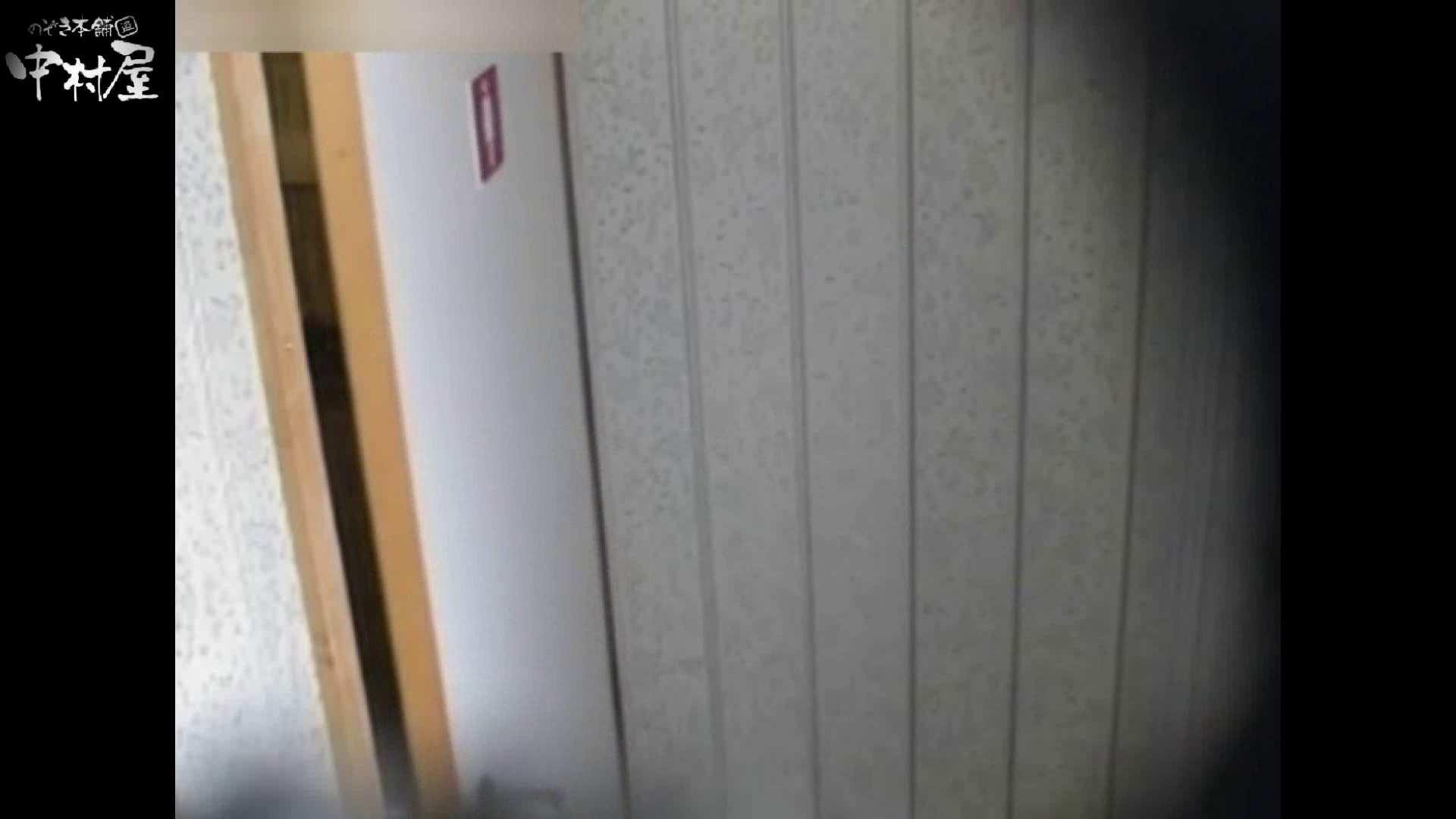 解禁!海の家4カメ洗面所vol.67 OLセックス 盗撮動画紹介 94画像 74