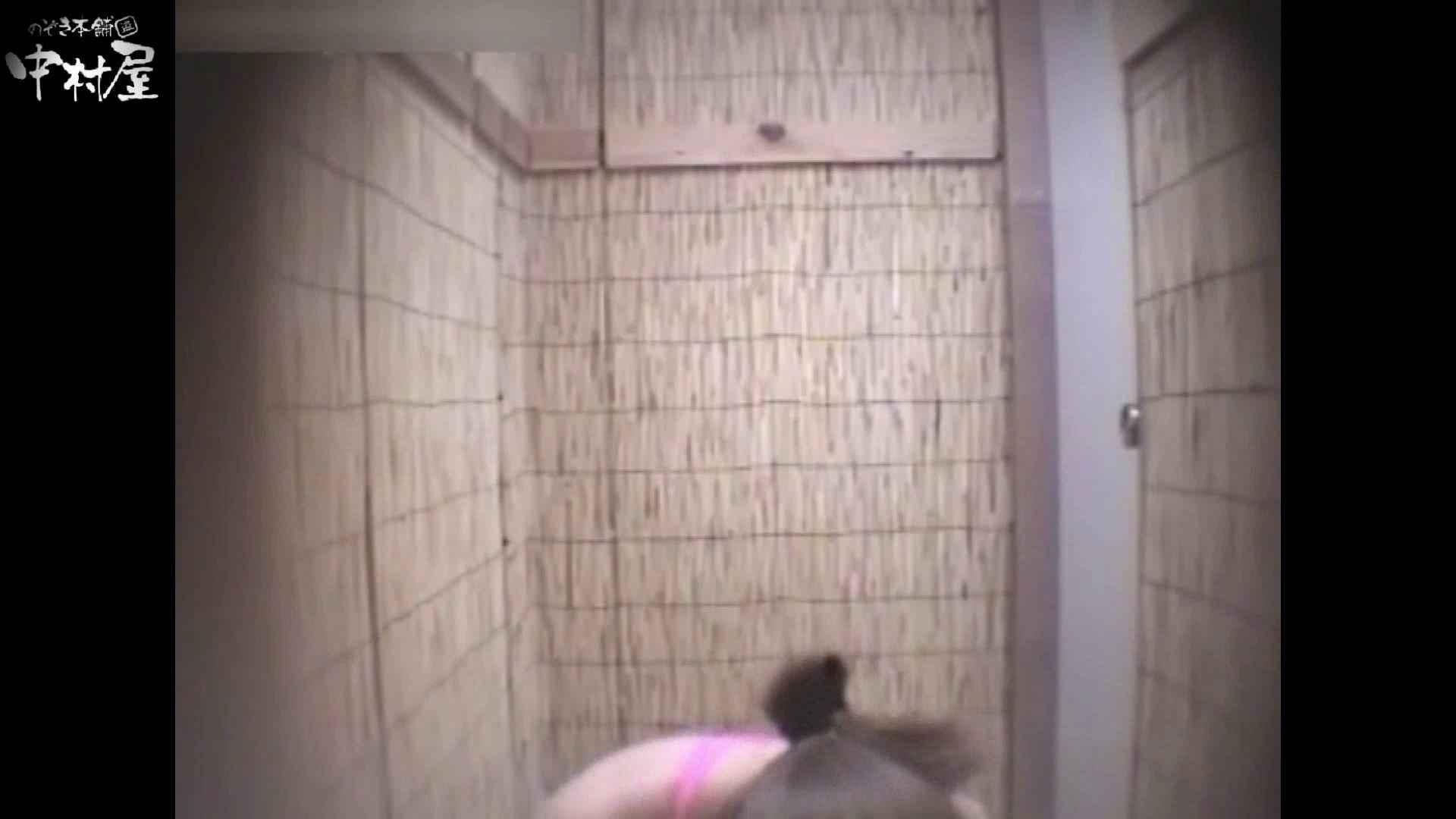 解禁!海の家4カメ洗面所vol.72 洗面所 | OLセックス  82画像 13