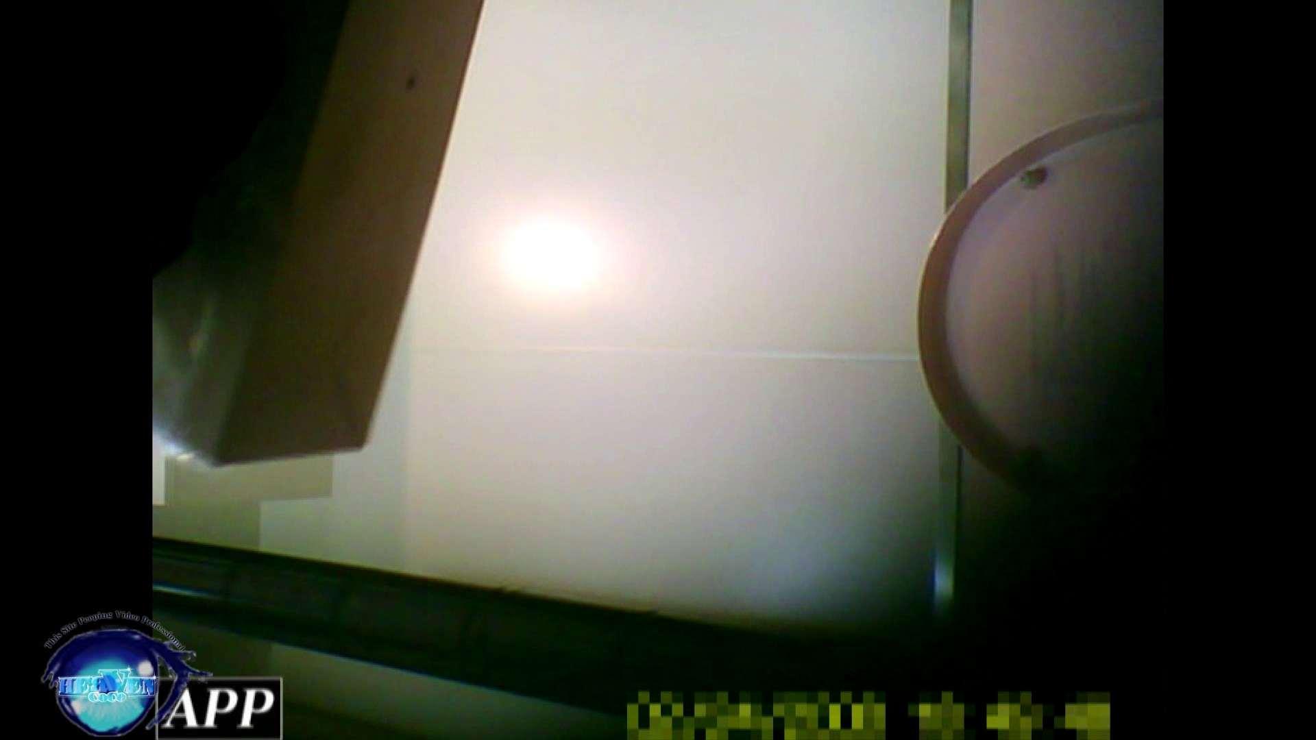三つ目で盗撮 vol.01 無修正オマンコ セックス画像 106画像 54