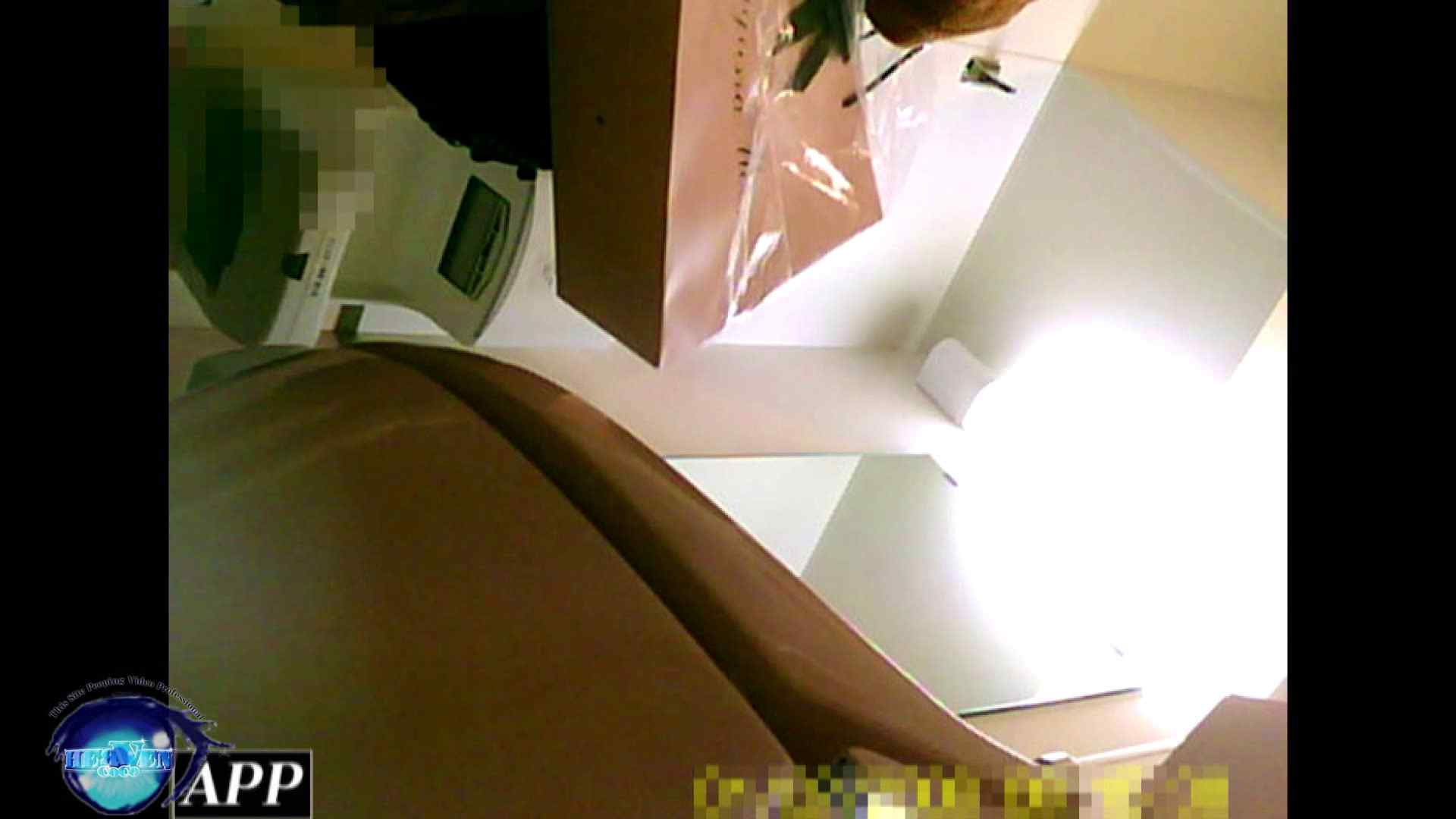 三つ目で盗撮 vol.01 OLセックス 盗撮アダルト動画キャプチャ 106画像 92