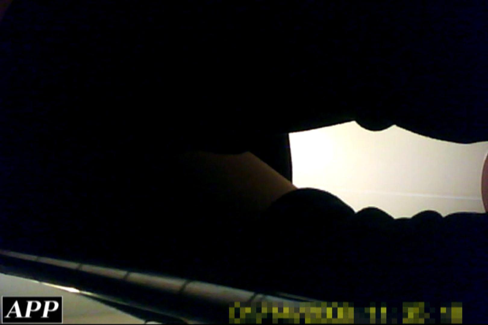 3視点洗面所 vol.54 洗面所 盗撮おまんこ無修正動画無料 64画像 21