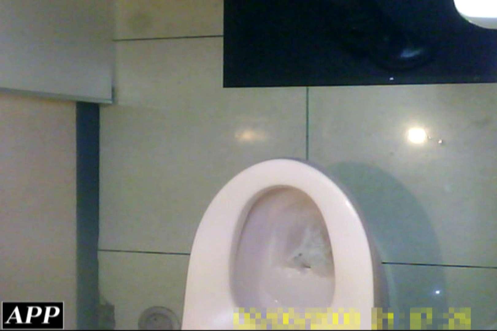 3視点洗面所 vol.71 盗撮 | 無修正オマンコ  69画像 13