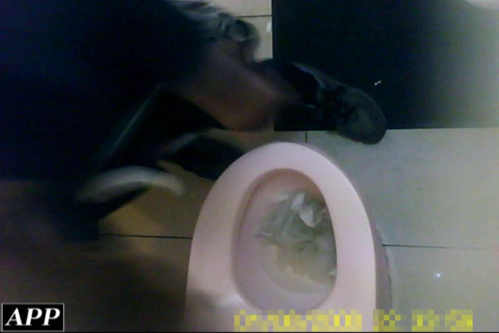 3視点洗面所 vol.83 無修正オマンコ おまんこ動画流出 88画像 22