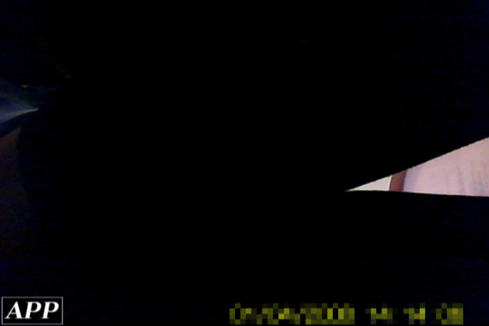 3視点洗面所 vol.83 洗面所 盗撮オメコ無修正動画無料 88画像 33