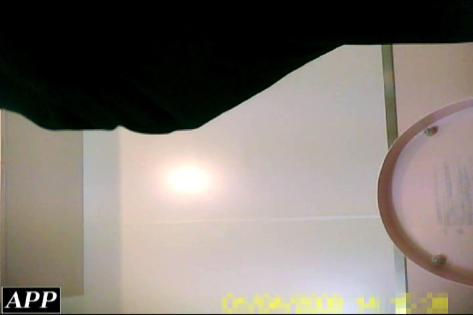 3視点洗面所 vol.83 無修正オマンコ おまんこ動画流出 88画像 82