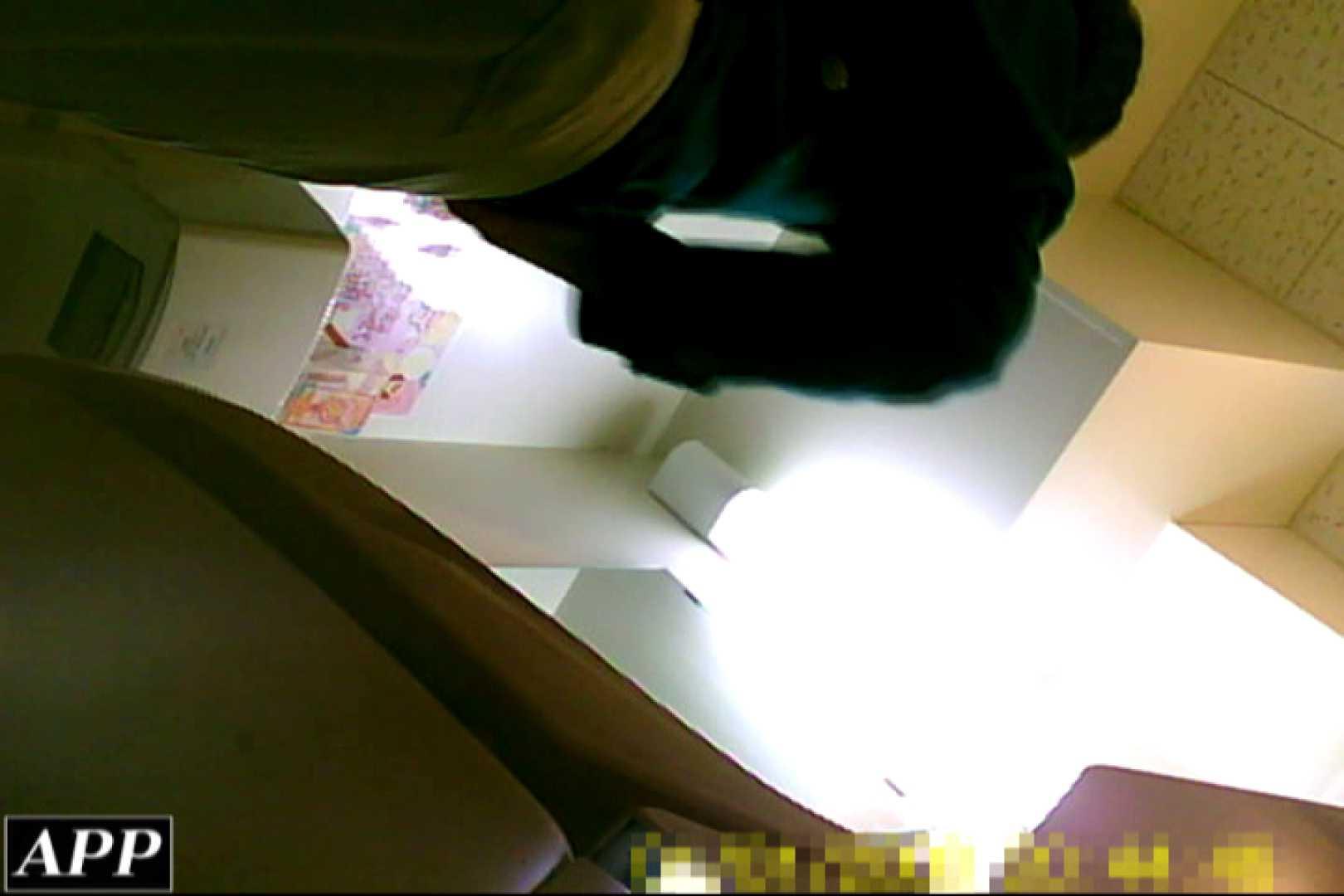 3視点洗面所 vol.87 マンコ無修正 盗み撮りAV無料動画キャプチャ 52画像 22