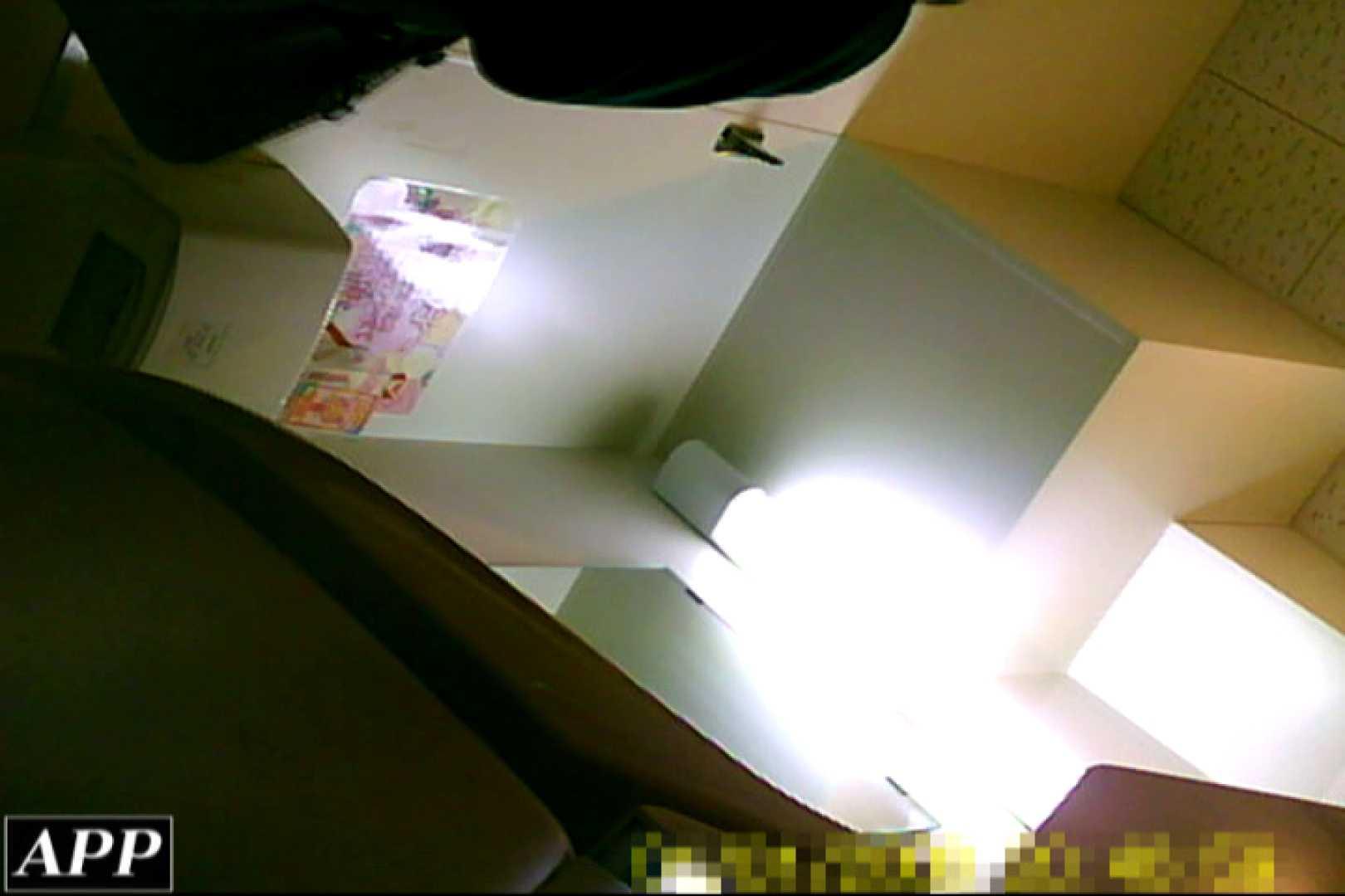 3視点洗面所 vol.87 マンコ無修正 盗み撮りAV無料動画キャプチャ 52画像 34
