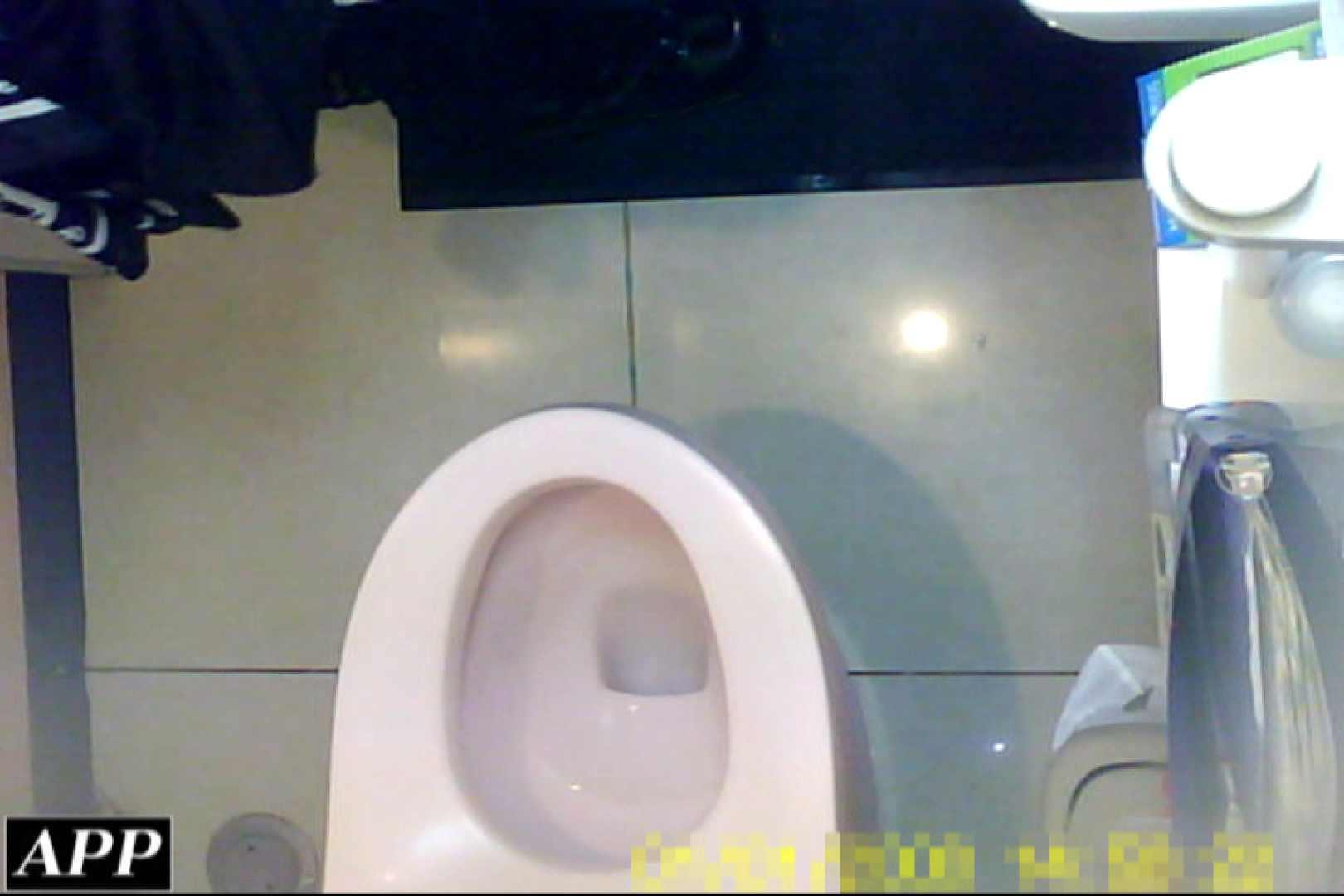 3視点洗面所 vol.97 無修正オマンコ | OLセックス  84画像 73
