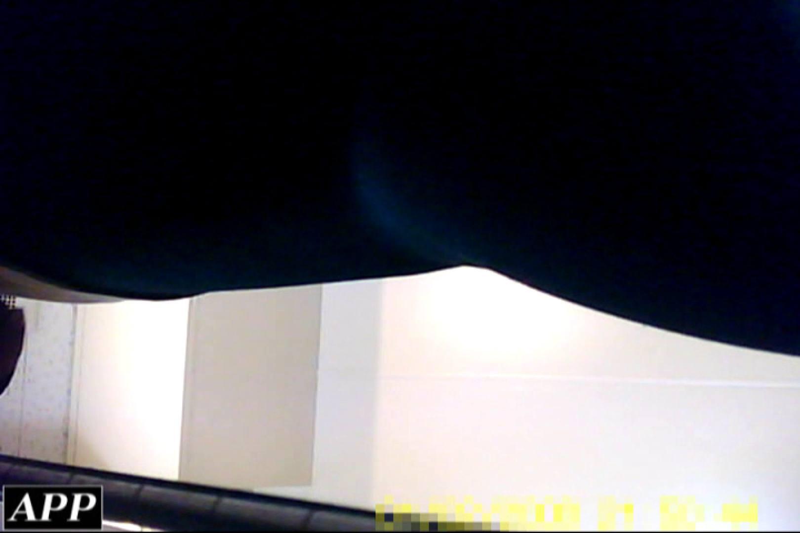 無修正エロ動画|3視点洗面所 vol.101|のぞき本舗 中村屋