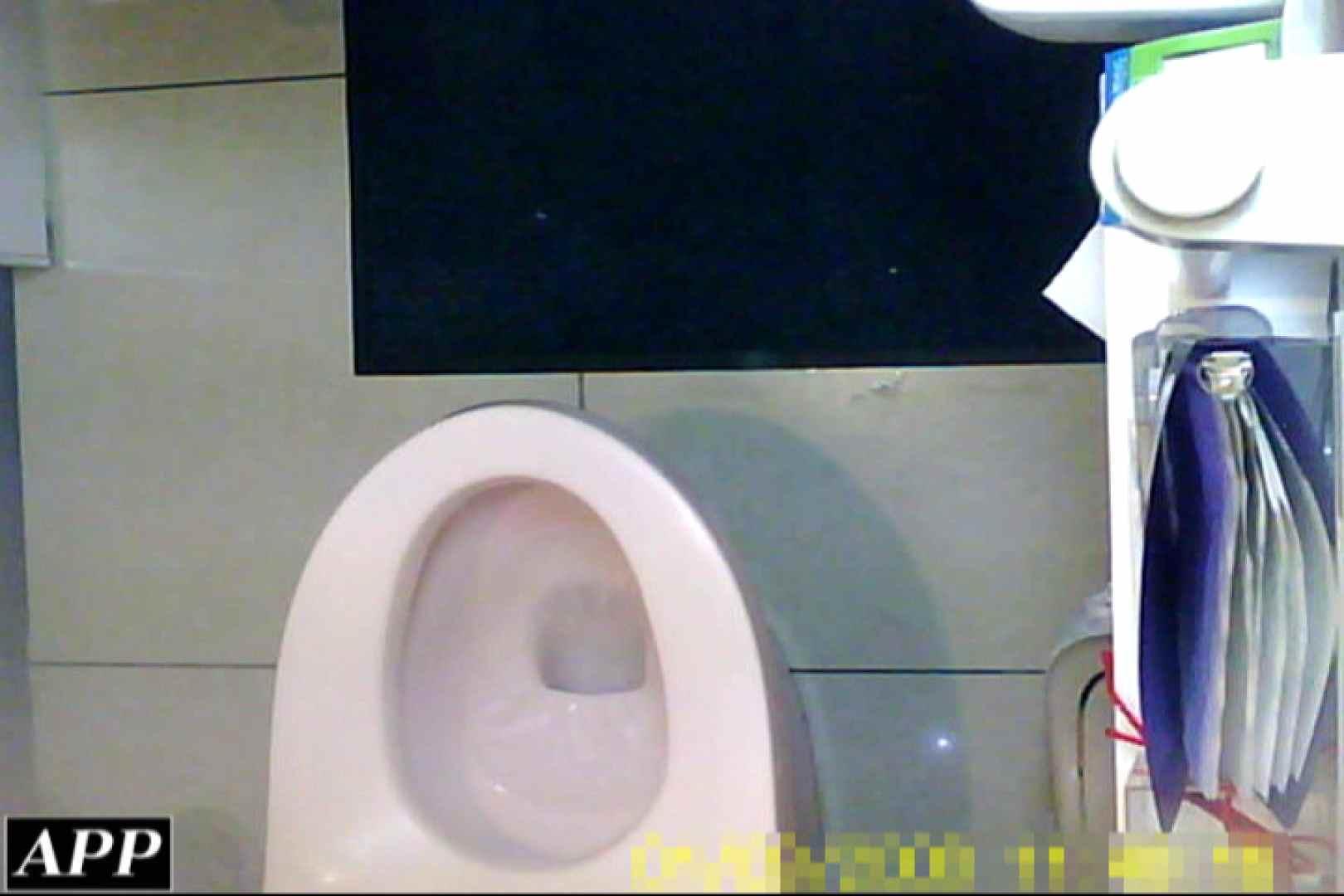 3視点洗面所 vol.101 洗面所 盗撮おまんこ無修正動画無料 100画像 100