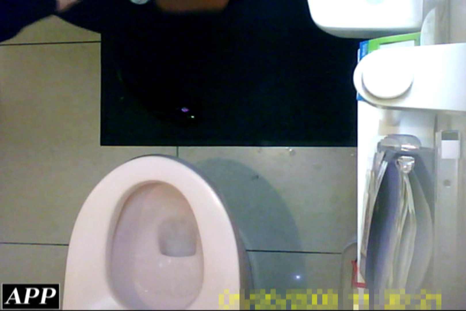 3視点洗面所 vol.104 OLセックス 盗撮おまんこ無修正動画無料 95画像 50
