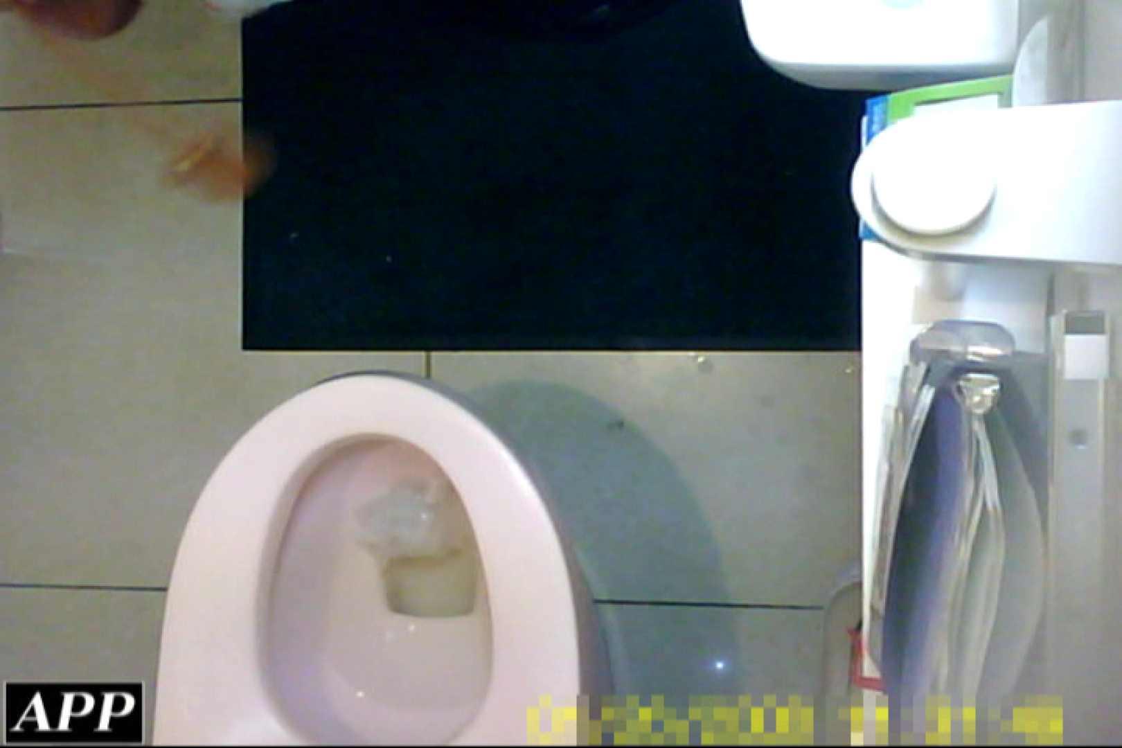 3視点洗面所 vol.104 マンコ無修正 盗撮動画紹介 95画像 64