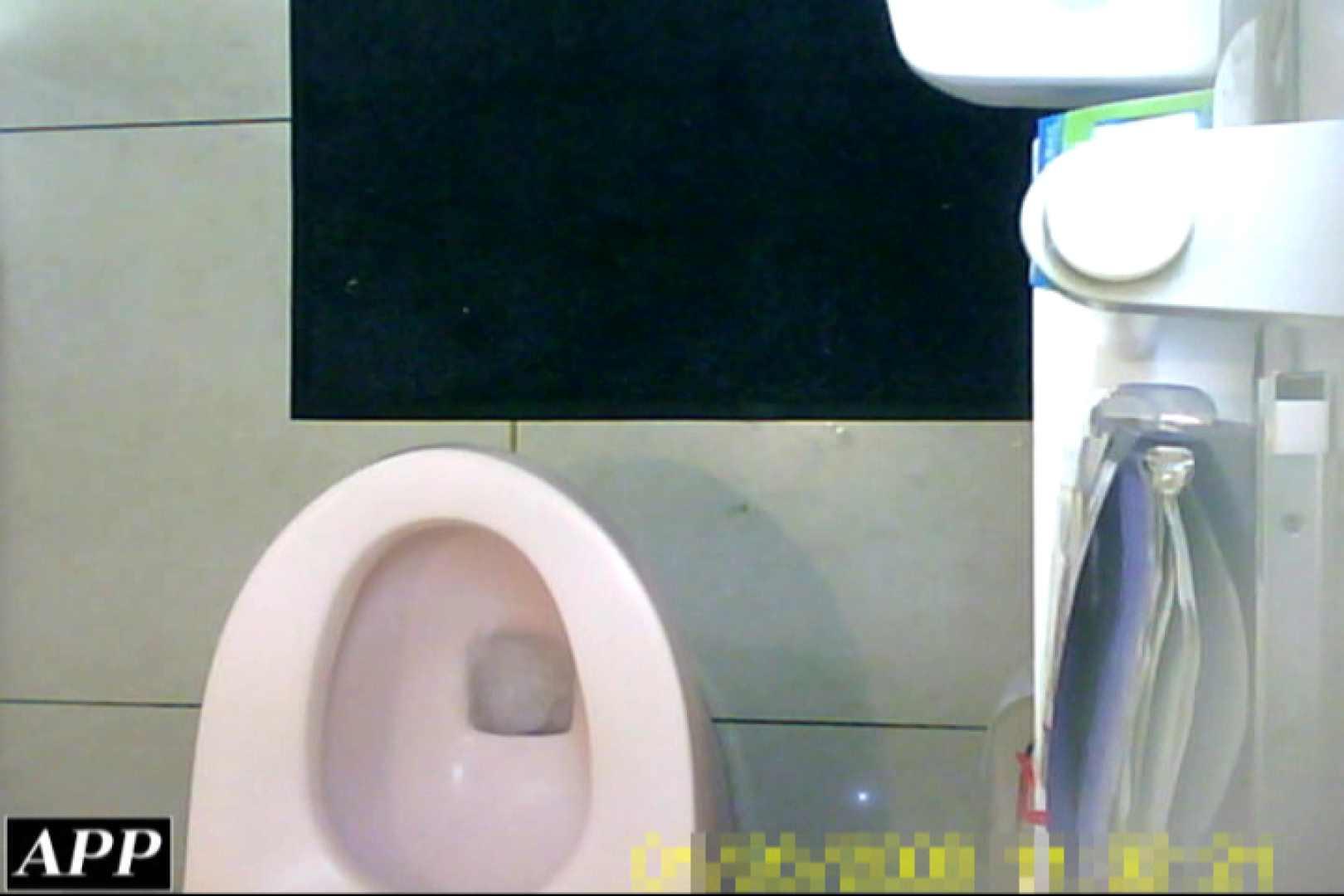 3視点洗面所 vol.104 マンコ無修正 盗撮動画紹介 95画像 70