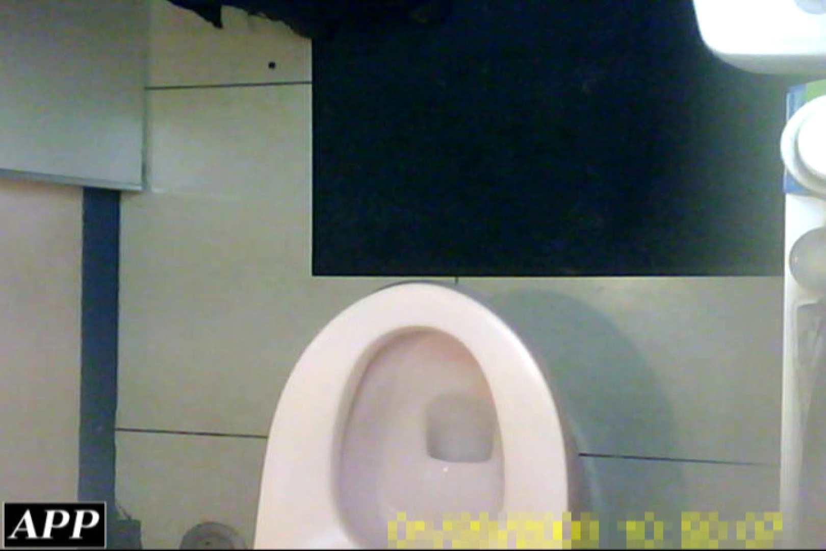 3視点洗面所 vol.106 洗面所 のぞきおめこ無修正画像 48画像 40